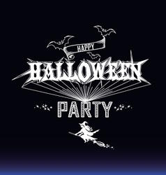 Halloween party label vector image