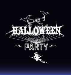 Halloween party label vector