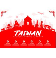 taiwan travel landmarks vector image