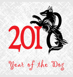 puppy animal tattoo of chinese new year dog vector image