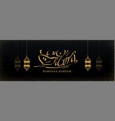 Ramadan kareem banner with islamic calligraphy vector
