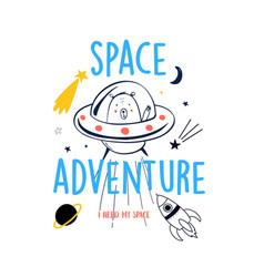 Space print design with slogan vector