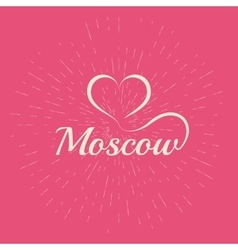 The custom hand lettering poster Moscow vector image