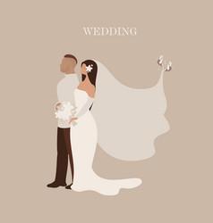 wedding dance bride and groom vector image