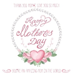 Watercolor pink roses pearls wreathMothers day vector image vector image