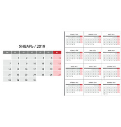 calendar 2019 week start on monday vector image