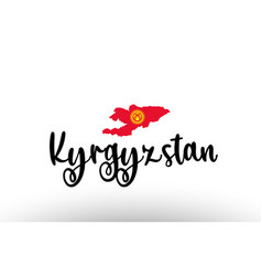 Kyrgyzstan country big text with flag inside map vector
