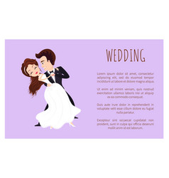 wedding poster newlywed couple dancing first dance vector image