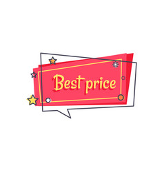 best price proposal banner in square speech bubble vector image