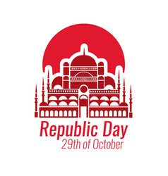 Cumhuriyet bayrami celebration day with blue vector