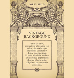 hand-drawn background for diploma in vintage style vector image