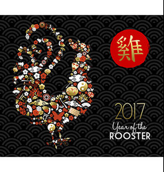 Chinese new year 2017 with gold icons as rooster vector image