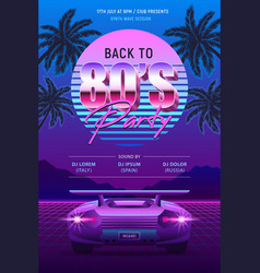 retrowave party 80s poster vector image