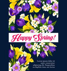 Springtime floral flowers bunch poster vector