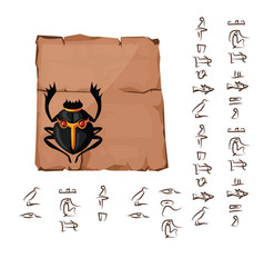 Ancient egypt papyrus part or or stone column vector