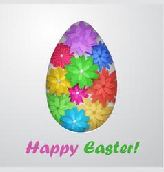 easter egg of flowers vector image