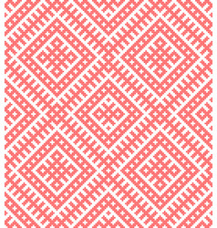 seamless traditional russian and slavic ornament vector image