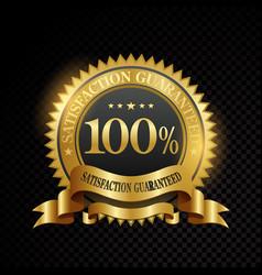 set 100 percent satisfaction guaranteed vector image