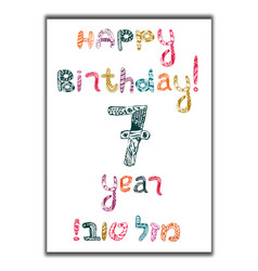 happy birthday 7 years greeting card with vector image