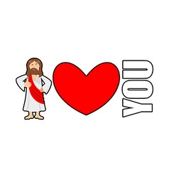 Jesus loves you You need Gog Symbol of heart and vector image