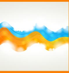 Vibrant wavy background vector image