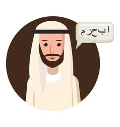 Arabic translator icon cartoon style vector image vector image