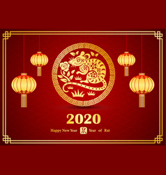 Chinese new year 2020 vector