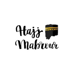 Kaaba icon for hajj mabrour islamic vector