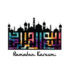 Ramadan kareem islam muslim celebration art vector