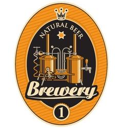 machine to make beer vector image vector image