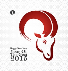 chinese new year 2015 6 vector image vector image
