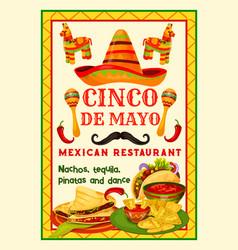 Mexican festive food card of cinco de mayo holiday vector