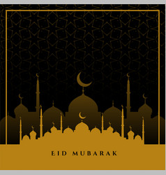 Eid mubarak wishes greeting in flat colors vector
