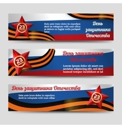 February 23 horizontal banners template vector image
