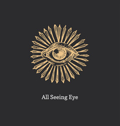 All seeing eye with sunburst eye providence vector