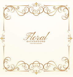 Elegant floral background design vector