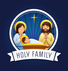 holy family vector image