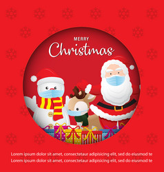 Merry christmas for greetings cards vector