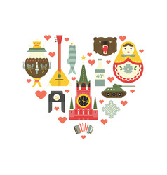 russian symbols in heart vector image