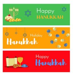 judaism church traditional banner jewish hanukkah vector image