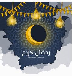 ramadan kareem with luminous crescent moon vector image