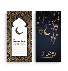 ramadan mubarak and kareem greeting card vector image