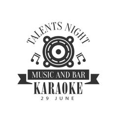 Built in speaker karaoke premium quality bar club vector