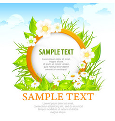 frame with plants vector image vector image