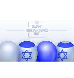 independence day of israel typography banner vector image
