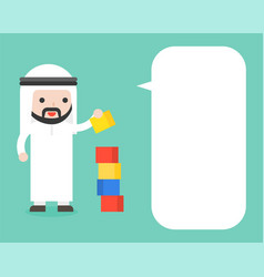 arab businessman with block puzzle and blank vector image