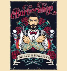 Barbershop vintage colorful poster vector
