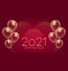 decorative happy new year banner design vector image