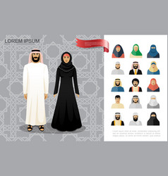 flat arab people colorful concept vector image