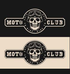 moto club vintage monochrome emblem vector image